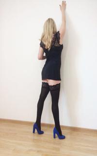 Проститутка Катюшка